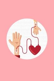 लोक कल्याणकारी रक्तदान चित्र डाउनलोड जन कल्याण रक्तदान पोस्टर , पोस्टर, जन कल्याण, लोक पृष्ठभूमि छवि