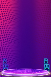 purple cool dance background palcoscenico , Purple, Di, Palcoscenico Immagine di sfondo