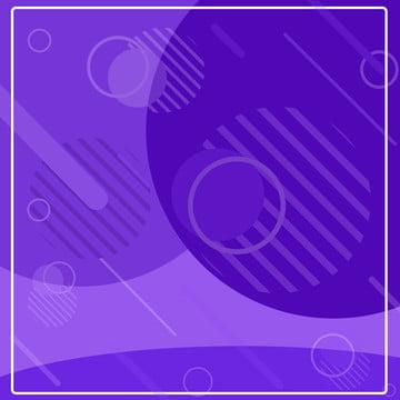 パープル tモールダブル11 電気プロモーション 淘宝網メインマップ , パープルtモールダブル11電化製品は淘宝網ダブル11メイン画像を推進, パープル, ダブル11メインマップ 背景画像