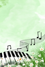 play piano piano piano poster piano training , Qin, Training, Piano Imagem de fundo