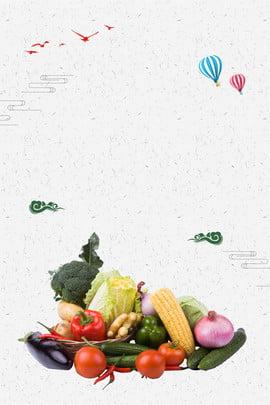 品質月 食品 安全性 健康 , 健康, 生活, 食品 背景画像