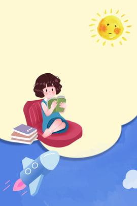 children books rocket sun , Happy, Book,  Imagem de fundo