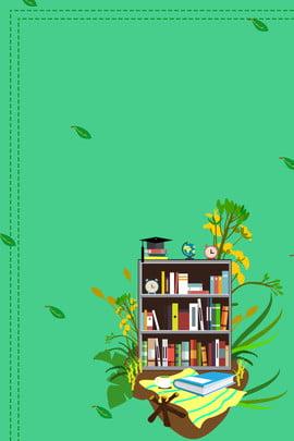 독서 모두를위한 독서 독서 서적 , 서적, 문화, 도서관 배경 이미지