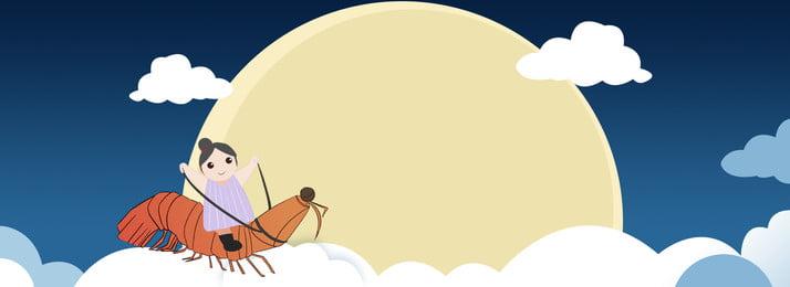 भर्ती बड़ी मछली बादल चंद्रमा , रिक्रूटिंग, बादल, ढाल पृष्ठभूमि छवि