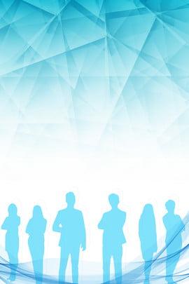 भर्ती भर्ती भर्ती शिकार , पृष्ठभूमि, भर्ती, प्रतिभा भर्ती पृष्ठभूमि छवि
