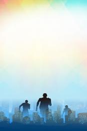 recruitment x display rack تنزيل الصورة توظيف المواهب صورة ظلية شخصية توظيف الحرم الجامعي , توظيف المواهب, مواد التوظيف, الحرم الجامعي صور الخلفية