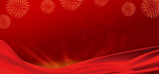 房地產 地產 營銷中心開放展板 地產開盤 紅色大氣房地產海報背景素材 營銷中心開放展板 地產開盤背景圖庫