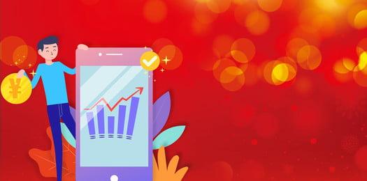 लाल व्यापार शेयर बाजार कार्यालय, डिजाइन, व्यापार, शेयर बाजार पृष्ठभूमि छवि