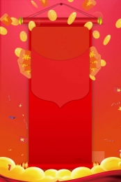 赤い封筒の雨 赤い封筒 一緒に赤い封筒の雨 赤い包み , 色, 完全な赤い包み, 赤い包み 背景画像