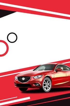 car car car loan installment , Stage, Simple, Car Insurance Imagem de fundo