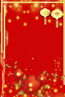 Opening publicity red festive Red Poster Promotion Imagem Do Plano De Fundo