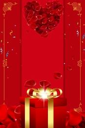 紅色 禮物 禮盒 送禮 , 150ppi, Psd源文件, 紅色禮物禮盒促銷 背景圖片