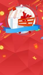 フラット 赤 背景 シンプル , シンプル, 背景素材, フラット 背景画像