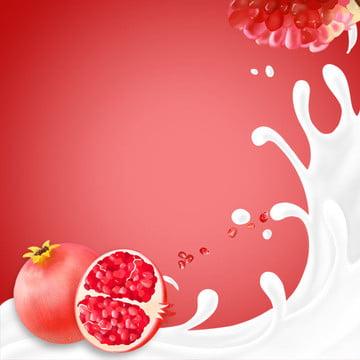 赤の背景 スプラッシュミルク ザクロ 化粧品 , スプラッシュミルク, シャワージェル, 主な写真 背景画像
