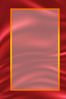 赤 絹 網かけ H5背景 網かけ 赤 5背景psd層状材料 背景画像