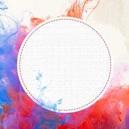 लाल छप स्याही स्याही धब्बा , स्याही धब्बा, पृष्ठभूमि, लाल और सफेद पृष्ठभूमि छवि