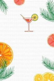 促銷 清爽 夏日 檸檬 , 清爽, 果汁, 檸檬果茶 背景圖片