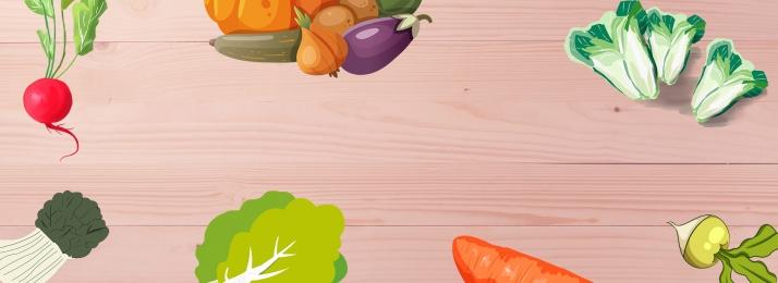 भोजनालय खानपान सलाद सब्जियाँ, फल, शाकाहारी, का पृष्ठभूमि छवि