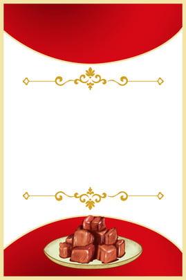menu template menu menu red background , Menu, Material, Chinese Style Фоновый рисунок