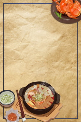 western light meal western food afternoon tea , Cowhide, Vintage, Western Food Imagem de fundo