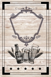 retro style beer poster psd layered background , Retro, Style, Beer Background image