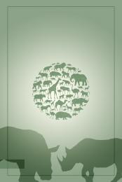rhinoceros protect wildlife  treat animals  poster background material , Rhinoceros, Animal Care, Animal World Background image
