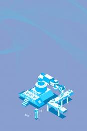 मशीनरी हाथ प्रौद्योगिकी पृष्ठभूमि सामग्री , स्तरीकृत, बांह, प्रौद्योगिकी पृष्ठभूमि छवि