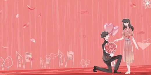 秋季婚博會 電商 banner 喜結良緣 婚紗 婚慶 婚紗攝影背景圖庫