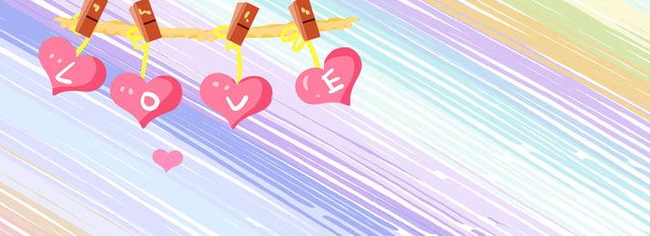 浪漫 七夕 條紋 love, 粉, 愛心, 紫 背景圖片
