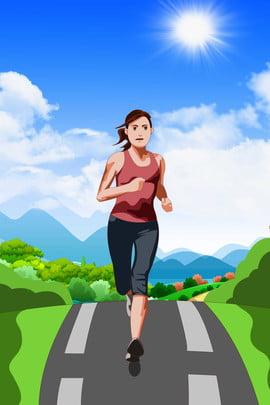 chạy thể dục xanh sườn đồi , Green, Hillside, Thể Dục Ảnh nền