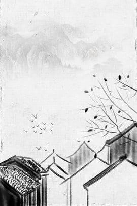 du lịch nông thôn mực và gió trong lành đơn giản , Du, Phong Cảnh, Trong Lành Ảnh nền