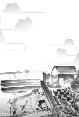 田園 田園旅遊 自由行 鄉村旅游海報 , 自由行, 鄉村旅遊田園旅游海報背景素材, 旅遊 背景圖片