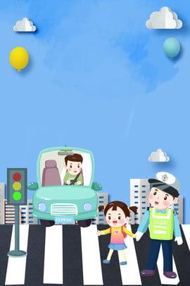 Giao thông an toàn đi lại an toàn phúc lợi công cộng giao thông văn minh Cảnh Sát đèn Hình Nền