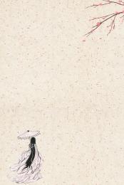 sansheng iii दस मील आड़ू पृष्ठभूमि खिड़की , शिली, बैकग्राउंड, ब्लॉसम पृष्ठभूमि छवि