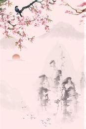sansheng iii शिली आड़ू फूल गुलाबी पृष्ठभूमि , रोमांस, शिली, सामग्री पृष्ठभूमि छवि