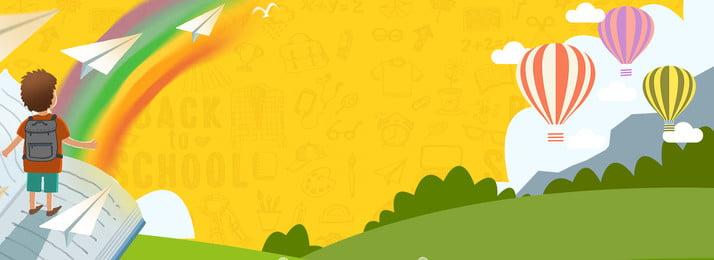 上學 開學 學校 school, 返校, 平面, 上學開學背景模板 背景圖片