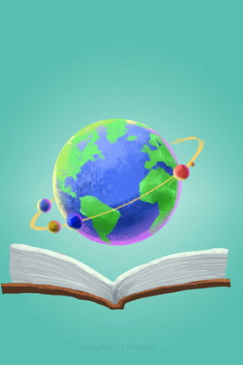 school study education book globe academic cap h5 background material , School, Learning, Education Background image