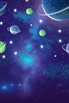 科幻背景 宇宙爆發 平面廣告 app首頁 , 科技, 科幻背景, 光芒 背景圖片