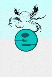 समुद्री भोजन मूल्य सूची डाउनलोड समुद्री भोजन मूल्य सूची पानी के नीचे की दुनिया , समुद्री, नीला आकाश, सफेद बादल पृष्ठभूमि छवि