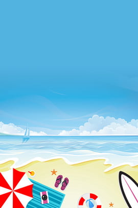 Seaside beach sea promotion H5 background material , Maldives, Holidays, Summer Background image