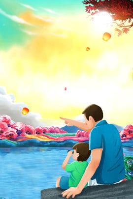 旅游海報 旅遊 海洋 海邊遊 , 海濱旅游海報背景, 旅遊, 女孩 背景圖片