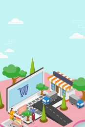 used flea market shopping , Second-hand, Spree, Flea Imagem de fundo