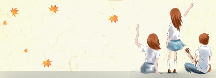 こんにちは9月 こんにちは9月 9月 小さな新鮮な こんにちは9月 新しい葉 新鮮でエレガントな 背景画像