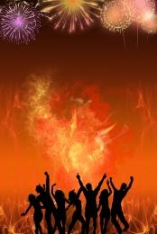 ショック 炎 消防士 消防士の日 , アメリカへの旅, グランドオープン, 火災と火の祭典 背景画像