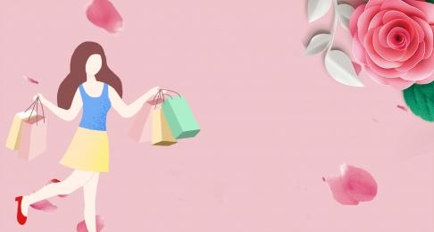 शॉपिंग मॉल पदोन्नति पदोन्नति पदोन्नति छूट, खरीदारी, मध्य वर्ष पदोन्नति, क्रेडिट कार्ड पृष्ठभूमि छवि