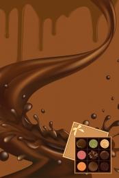 चॉकलेट चॉकलेट प्रचार मिठाई की दुकान चॉकलेट केक , चॉकलेट स्नैक, चॉकलेट प्रचार, विज्ञापन डिजाइन पृष्ठभूमि छवि