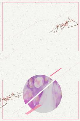 Studio cửa hàng chụp ảnh cưới váy cưới cá nhân đặt hàng riêng Chụp ảnh Cưới Hình Nền
