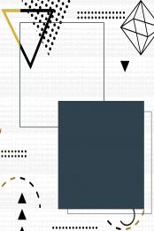Trắng đường hình học vector triển lãm nghệ thuật Sáng Triển Lãm Hình Nền