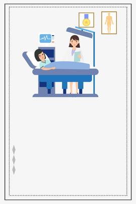 Medical industry medical industry medical research medicine Doctor Medicine Nurse Imagem Do Plano De Fundo