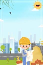 シンプル フラット 品質の月 建設 , 安全, 品質の月, 工事現場 背景画像